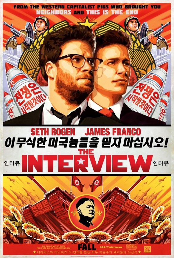 Why Downloading The Interview Right Now Is A Bad Idea - CINEMABLEND